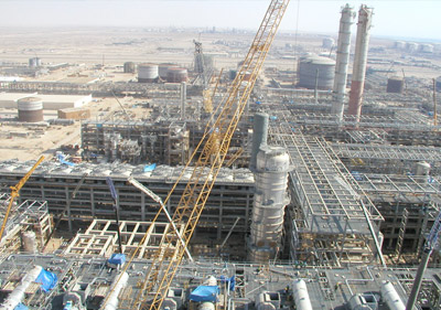 Yanbu National Petrochemical Co.